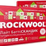 Теплоизоляция Rockwool серии Скандик