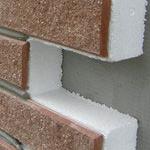 Утепление фасада плитами из пенополистирола