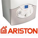 Отзывы о газовых горелках Ariston
